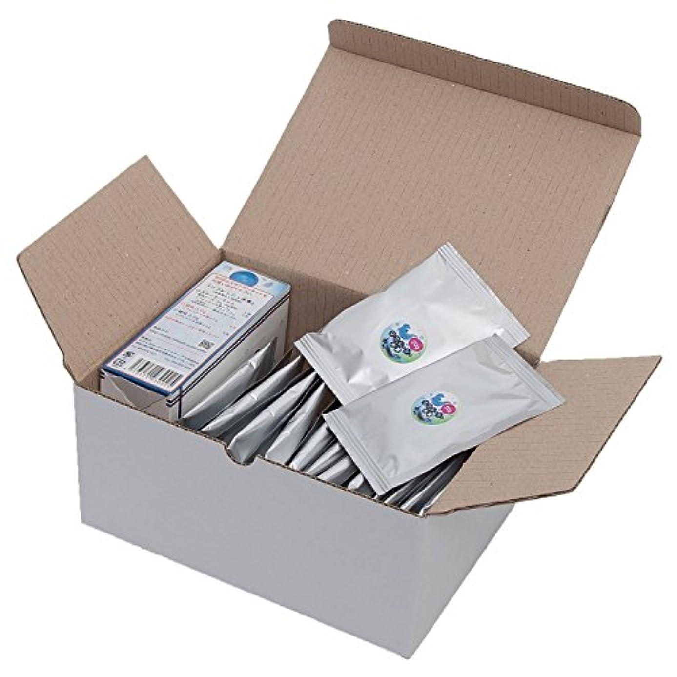 同級生翻訳するファックス水素風呂 リフレッシュ水素 替用 20g(30包入/約1ヶ月分)