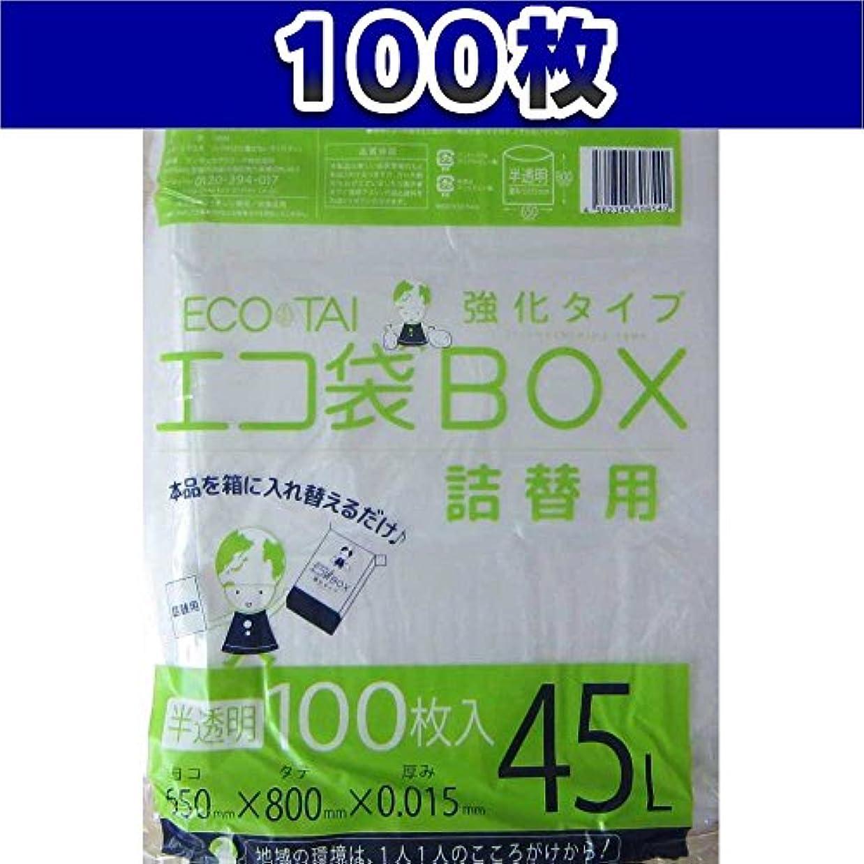 硬さ年金受給者申し立てられた45L 半透明ごみ袋【100枚入り】 【Bedwin Mart】