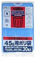 オルディ ポリ袋・ゴミ袋 クリンパック 45L B 30P CPN111