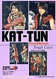 KAT-TUN Photo&Episode Tough Guys (RECO BOOKS) [単行本(ソフトカバー)] / 石坂 ヒロユキ, Jr.倶楽部 (著); アールズ出版 (刊)