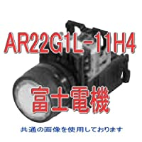 富士電機 AR22G1L-11H4Y 丸フレームフルガード形照光押しボタンスイッチ (白熱) モメンタリ AC110V (1a1b) (黄) NN
