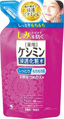 ケシミン浸透化粧水 しっとりもちもち 詰め替え用 シミを防ぐ 140ml