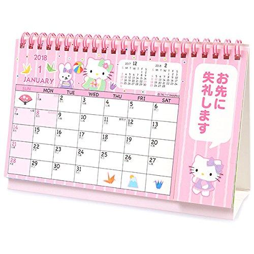 ハローキティ リングカレンダーS 2018年 卓上カレンダー...