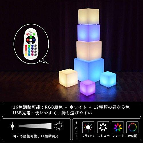 2nDLove ランプ 間接照明 Led 角型ライト 卓上ライト インテリアライト リモコンランプ デスクライト 16色調整可能 無線ランプ ムードライト 北欧 おしゃれ 寝室照明 常夜灯 明るさ調整可能 USB充電 多機能 バレンタインギフト (日本語説明書と一年の安心保証付き) (10cm)