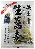 本田商店 奥出雲生蕎麦 つゆ付き 国内産原料使用 2食×3個セット