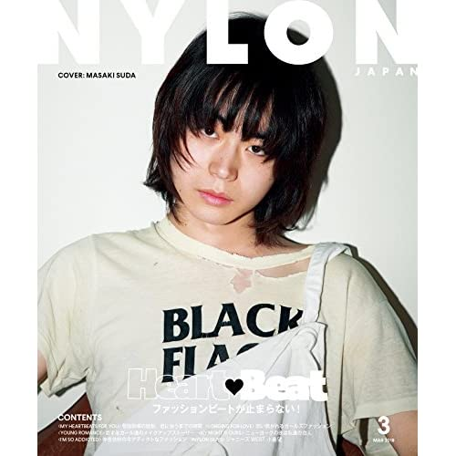 NYLON JAPAN(ナイロン ジャパン) 2018年 3 月号 [雑誌]