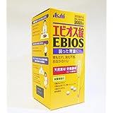 エビオス錠 2000錠X2個セット指定医薬部外品