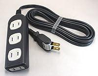 4個口 タップ付きコード 5m 黒 最大1500Wまで対応 使いやすい回転式プラグ
