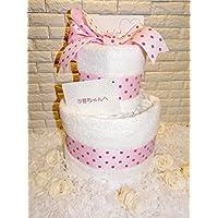 おむつケーキ ドットピンク 泉州こだわりタオル2枚使用 かわいいオムツケーキ