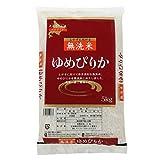 【精米】北海道産 無洗米 白米 ゆめぴりか 5kg 平成28年産