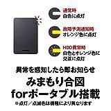 BUFFALO USB3.1(Gen.1)対応 耐衝撃ポータブルHDD 1TB ブルー HD-PGF1.0U3-BLA 画像