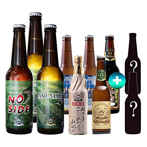 クラフトビール スワンレイクビール ラグビー NOSIDE サンキューセット