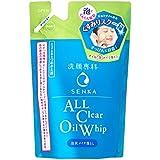 洗顔専科 オールクリアオイルホイップ 泡状メイク落とし つめかえ用 130mL