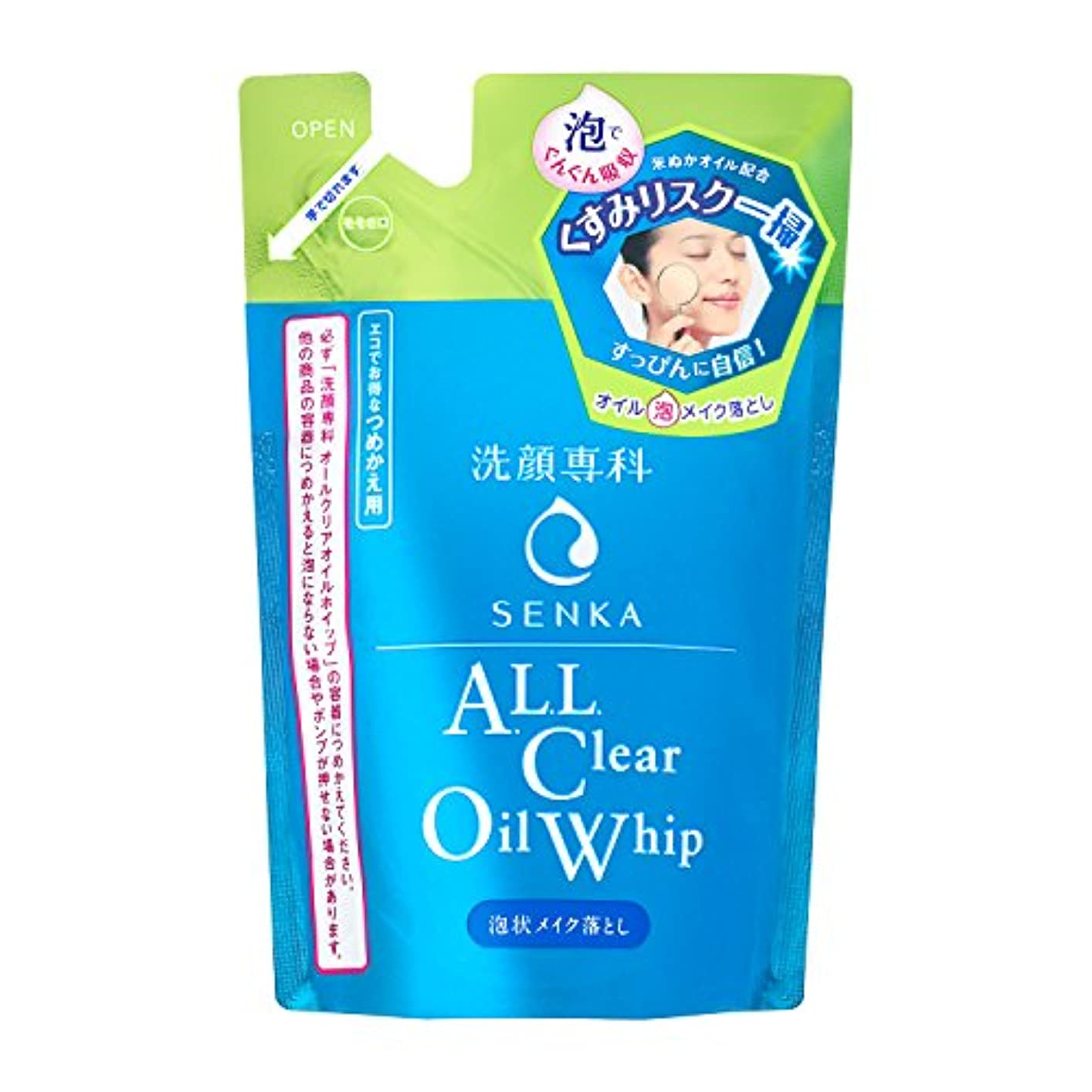 有益素朴な奇跡洗顔専科 オールクリアオイルホイップ 泡状メイク落とし つめかえ用 130mL
