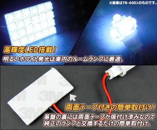 AP LEDルームランプキット FLUX 24連 AP-HDRL-084 フォルクスワーゲン ルポ GH-6XBBY 307ハッチバッグ3D/5D用