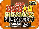 ペヤング 超超超大盛やきそば GIGAMAX 関西風 413g