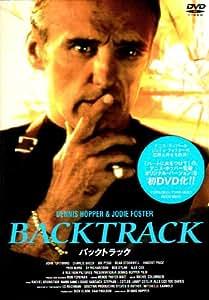BACKTRACK [DVD]