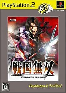 戦国無双 PlayStation 2 the Best