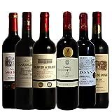 金賞ボルドー飲み比べ 厳選赤ワイン 6本セット 750ml×6本