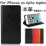 Best ケースのiPhone 6S - iPhone 6 6s ケース カバー 手帳型 本革 レザー Review
