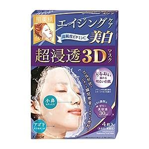 肌美精 超浸透3Dマスク エイジングケア(美白) 4枚 (医薬部外品)