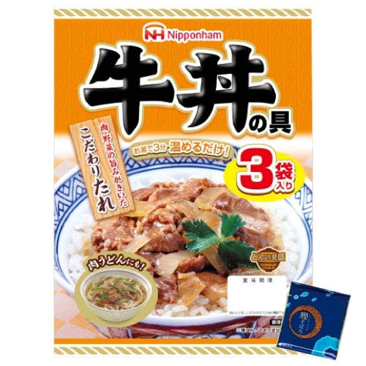 心理学火曜日ポーター日本ハム レトルト 牛丼 の具 18食 小袋鰹ふりかけ1袋 セット