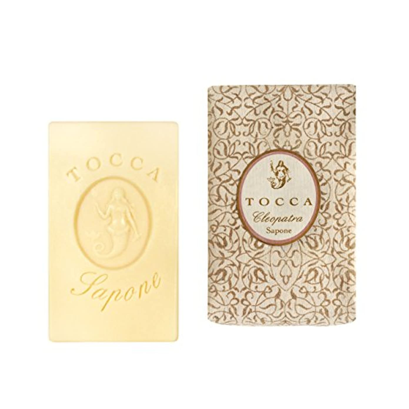 公涙モノグラフトッカ(TOCCA) ソープバー クレオパトラの香り 113g(石けん 化粧石けん グレープフルーツとキューカンバーのフレッシュでクリーンな香り)