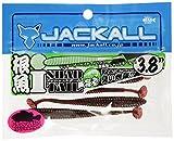 JACKALL(ジャッカル) ワーム アイシャッド テール ソルトRF 3.8インチ プラムレッドグリーンフレーク