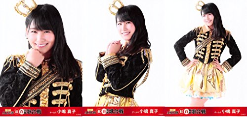 【小嶋真子】 公式生写真 第6回 AKB48 紅白対抗歌合戦 ランダム 3種コンプ