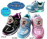 (ディズニー)Disney アナと雪の女王 フラッシュスニーカー 光る靴【6815】 16cm ピンク