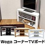 コーナーテレビ台 テレビボード 【幅80cm:24型~32型対応】 棚板収納付き 『Wega』 ウォールナット