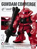 FW GUNDAM CONVERGE 5 31 シャア専用 ザクII