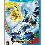 ポッ拳 POKKÉN TOURNAMENT (【初回限定特典】amiiboカード ダークミュウツー 同梱) - Wii U
