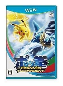 ポッ拳 POKKÉN TOURNAMENT (【初回限定特典】amiiboカード ダークミュウツー 同梱) 【Amazon.co.jp限定】ダークミュウツー アクリルキーホルダー 付 - Wii U