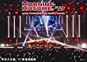 Morning Musume。 039 17 Live Concert in Hong Kong DVD