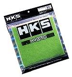 HKS スーパーハイブリッドフィルター SHF用交換フィルター S-SIZE 143 x 256 (mm) 乾式3層/グリーン 70017-AK001 エアクリーナー