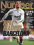 Sports Graphic Number ( スポーツ・グラフィック ナンバー ) 2010年 3/4号 [雑誌]