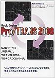 PRO/TRANS 2008