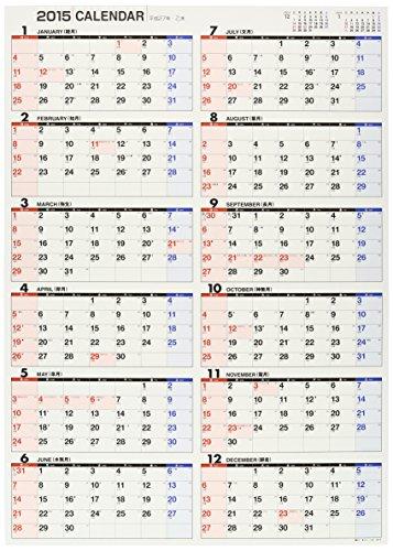 エコカレンダー壁掛 (E2・A2サイズ) 2015年 ([カレンダー])