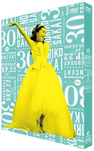 【初回生産限定盤】酒井法子 30th ANNIVERSARY CONCERT [DVD] -