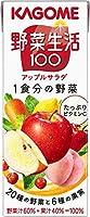 カゴメ 野菜生活100 アップルサラダ 200ml×24本入×4ケース 96本