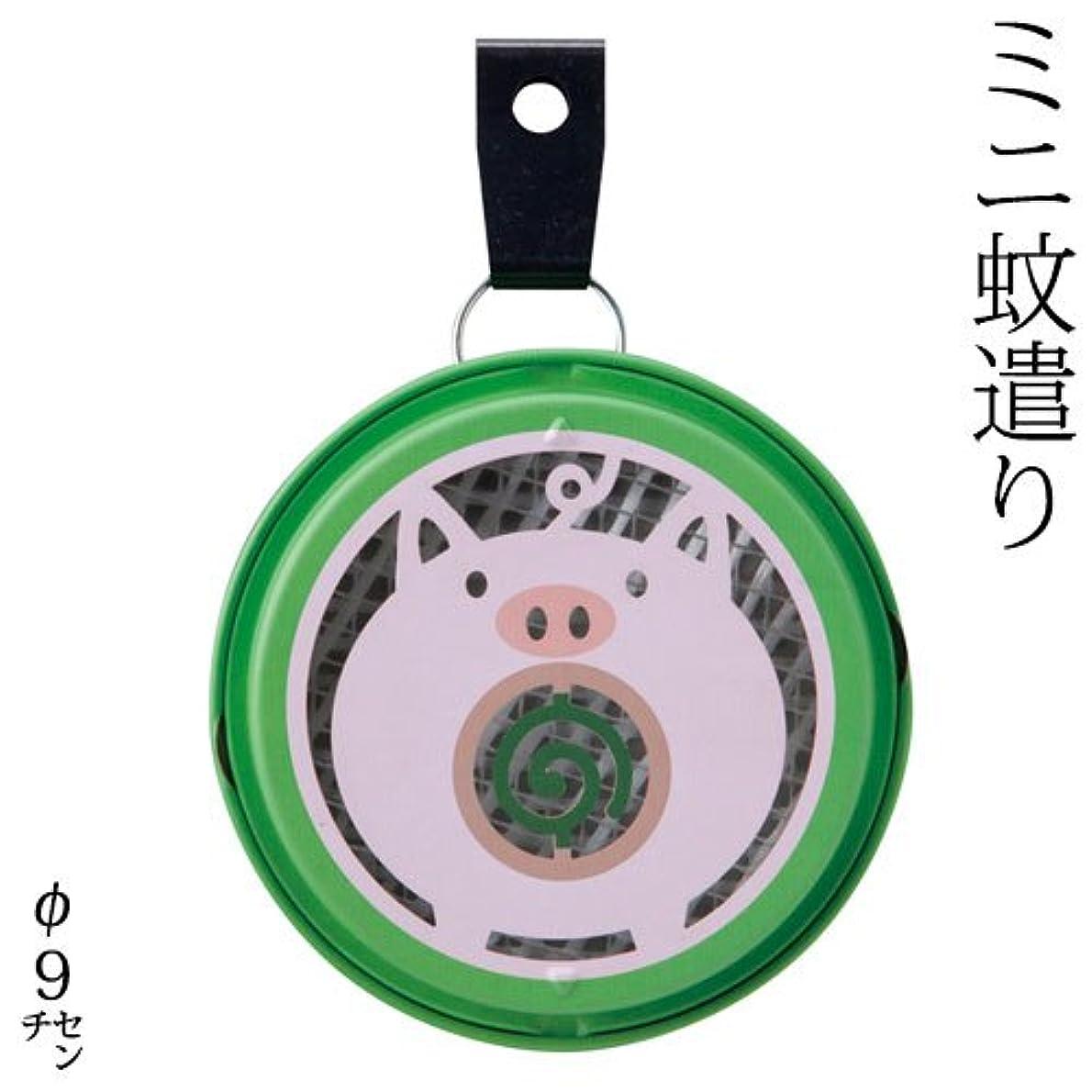 キリン洋服仕事DECOLEポータブルミニ蚊遣り蚊遣りぶた (SK-87514)吊り下げ?床置き対応Portable mini Kayari