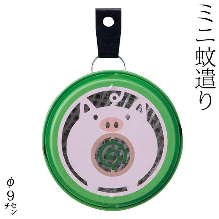 ブランク交差点枝DECOLEポータブルミニ蚊遣り蚊遣りぶた (SK-87514)吊り下げ?床置き対応Portable mini Kayari