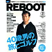 Reboot 2(2007 August) (Sony Magazines Deluxe)
