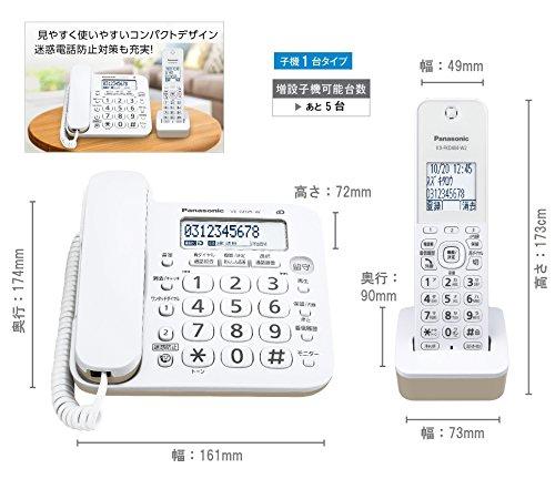 パナソニック デジタルコードレス電話機 子機1台付き 迷惑電話対策機能搭載 ホワイト VE-GD25DL-W