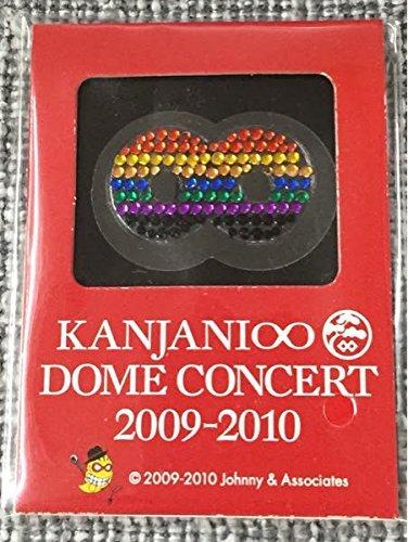 関ジャニ∞ 2009-2010 カウントダウン コンサート ...