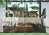 ライトニング9月号増刊 カリフォルニアスタイル Vol.14 画像