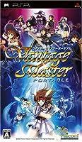 ヴァンテージマスターポータブル - PSP