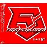 FC 楽曲集(5)