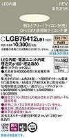 パナソニック(Panasonic) ベースダウンライト LGB76412LB1 集光 調光可能 電球色